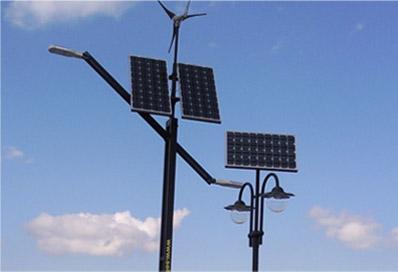 Oświetlenie solarne